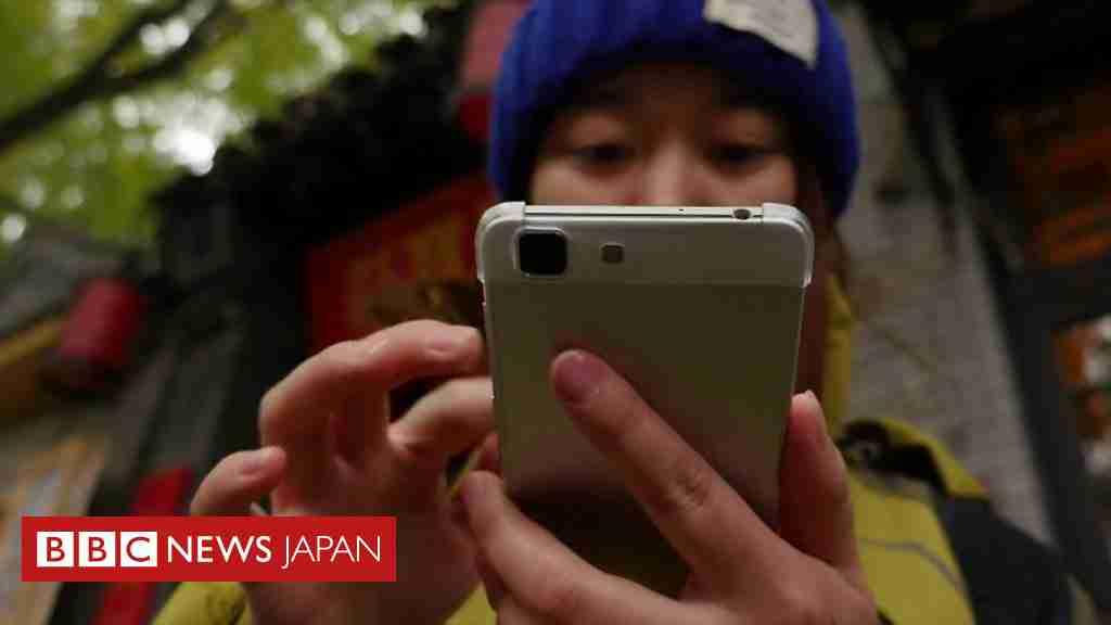 中国で人気通話アプリ検閲か 一対一のビデオ送信でも - BBCニュース