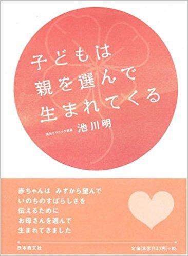 自宅トイレで出産、男児遺体をゴミ箱に…福岡県警、26歳母逮捕 「妊娠に気づかず病院には行ってなかった」