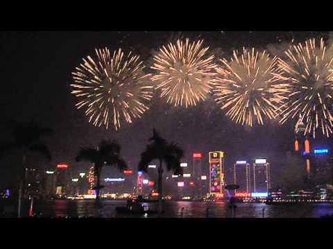 香港 シンフォニー・オブ・ライツ花火1 - YouTube
