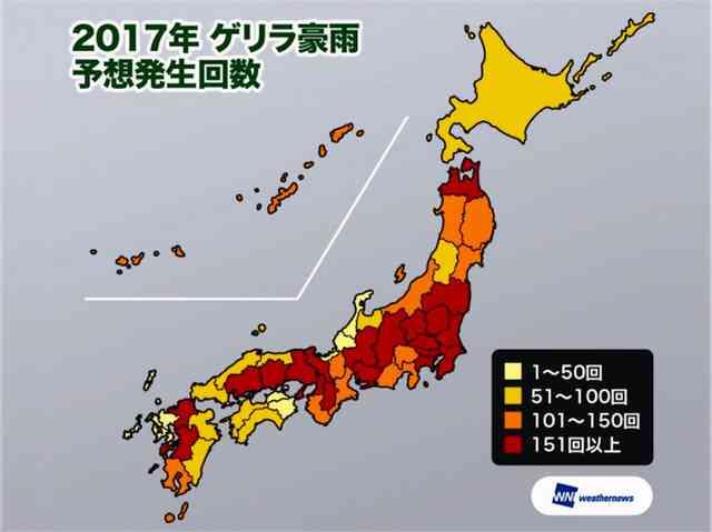 今夏のゲリラ豪雨は7043回 ウェザーニューズが予想 (朝日新聞デジタル) - Yahoo!ニュース