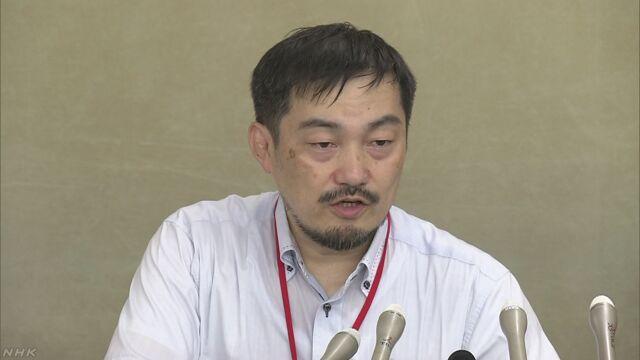 精神病院で安易な身体拘束しないよう求める団体発足 | NHKニュース