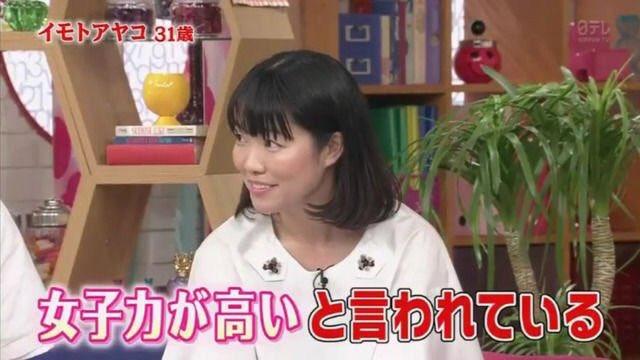 イモトアヤコ「普通マユ&通常メイク」に視聴者ビックリ!