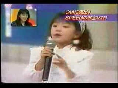 Eriko when age 5 - YouTube