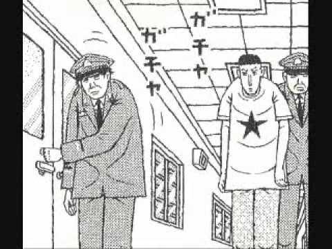 マンガで見る日本の死刑執行 さだまさし(償い) 漫画モリのアサガオ - YouTube