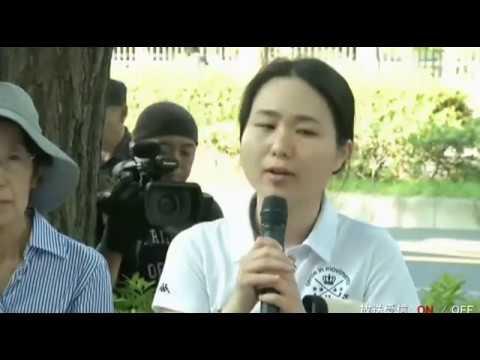 我那覇真子氏 神演説  衆議院第二議員会館前 - YouTube