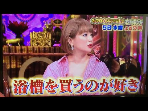 """7月5日放送『今くら』 """"歌姫""""浜崎あゆみ初登場!! - YouTube"""