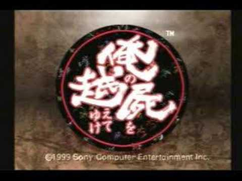 Ore No Shikabane Wo Koete Yuke - theme song - YouTube