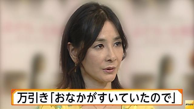 万引き「おなかがすいていたので」(フジテレビ系(FNN)) - Yahoo!ニュース