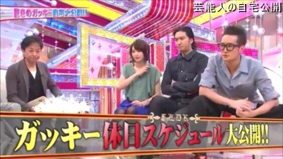 【女優の自宅】ガッキーこと新垣結衣さんの自宅【画像あり】