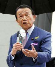 麻生氏がゴルフ会員権 規範抵触 - goo ニュース