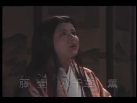 源氏物語01 - YouTube
