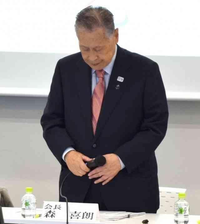 森会長、海老蔵の妻・麻央さんを追悼 五輪組織委で黙祷 (オリコン) - Yahoo!ニュース