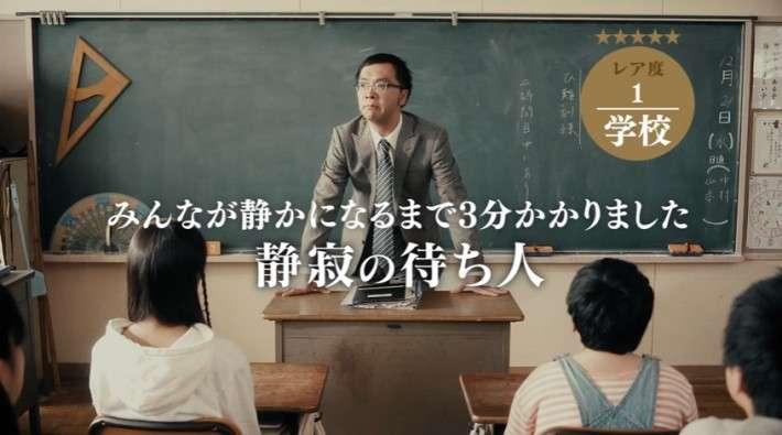 クラスに一人はいたな〜って子
