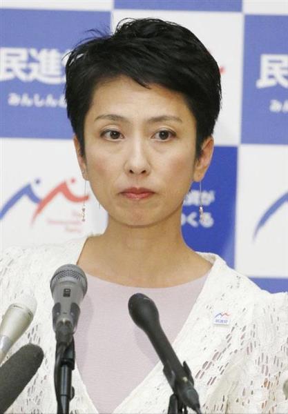 民進党の蓮舫代表が辞意 午後に記者会見