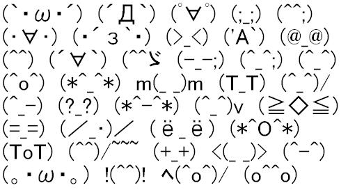 【雑談】顔文字や絵文字を多用する男性、好きですか?