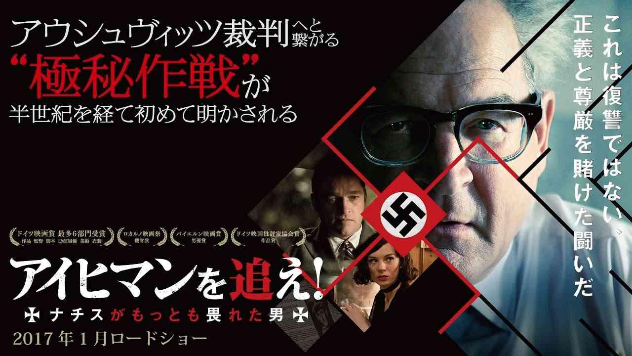 【洋画】戦争(関連)ものの映画、ドラマのおすすめ。