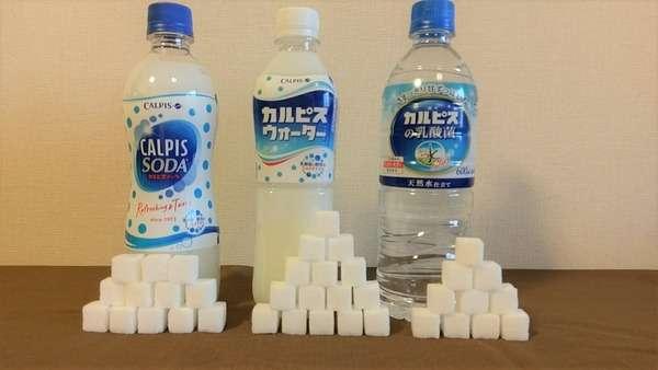 【マジかよ!】カルピスに含まれる炭水化物の量を角砂糖で視覚化した結果!|面白ニュース 秒刊SUNDAY