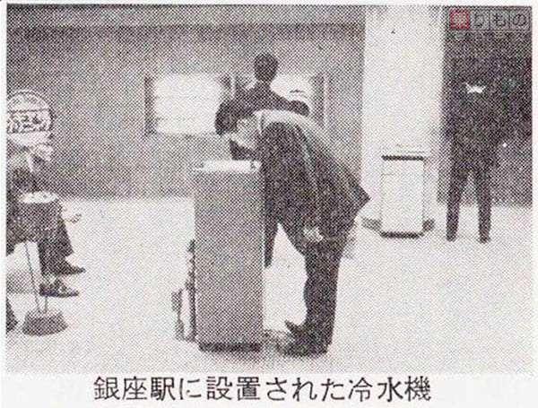 東京メトロの「冷水機」、消えた?蛇口タイプの水飲み場全廃で気になるその行方