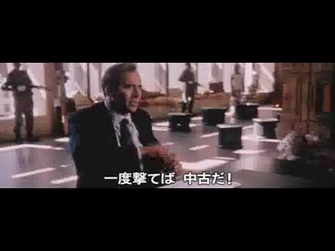 ロード・オブ・ウォー 予告編 - YouTube
