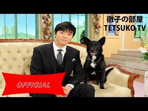 徹子の部屋 1月15日 !  徹子の部屋 上川隆也 - 160115 - YouTube