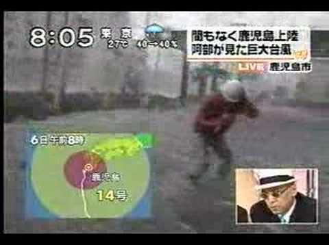 阿部レポーターの台風中継(台風中継後スタスタ歩く) - YouTube