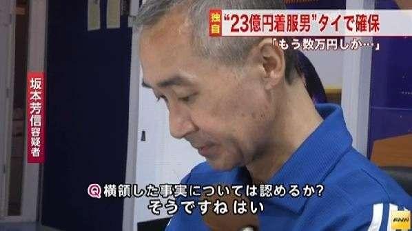 バス運転士が料金箱を操作して運賃着服、聴取後に自殺