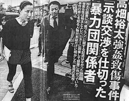 高畑淳子、息子裕太巡る報道に疑問符…事実でない報道なぜ修正しないのか