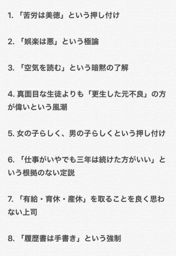 武井壮が日本人夫婦の悪癖を指摘「悪口を言いすぎ」
