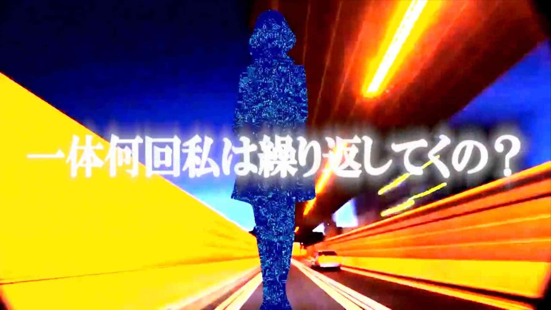 ミオヤマザキ 『メンヘラ』 - YouTube