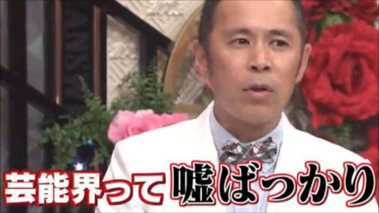 「カンナさーん!」でゲス夫を演じる要潤は本人もゲスだった!?