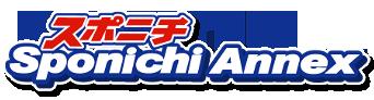 """頑張れ、タケ! """"新ライダー""""竹内涼真に東京Vユース同期が友情エール!― スポニチ Sponichi Annex サッカー"""