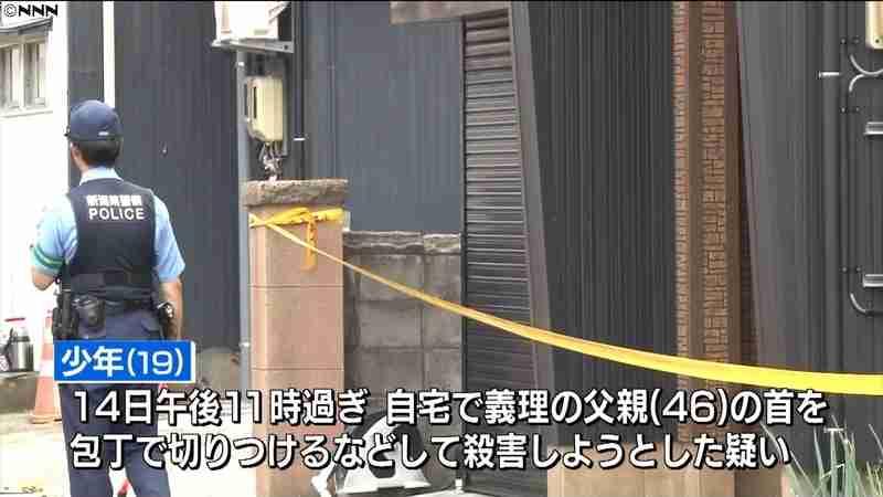 「出て行けと言われ…」義父切りつけ死なす(日本テレビ系(NNN)) - Yahoo!ニュース