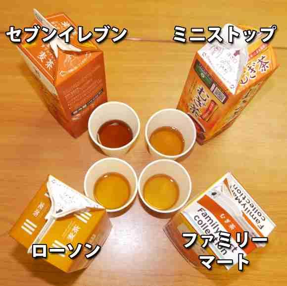 コンビニ売りの「紙パックの麦茶」セブンイレブン以外は同じ会社の同じ工場で作られていると判明!