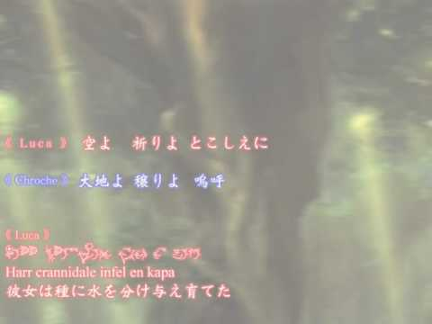 (Remake & Update2)Ar Tonelico 2 EXEC_with.METHOD_METAFALICA/. with lyrics - YouTube