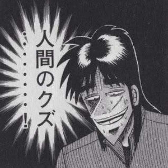 【今は】クズエピソード【反省】