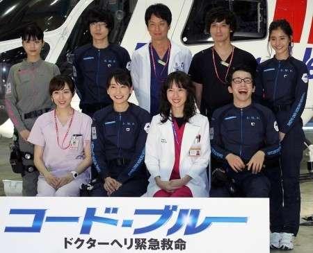 山P主演「コード・ブルー」初回16・3% 月9復活へ好発進 (スポニチアネックス) - Yahoo!ニュース