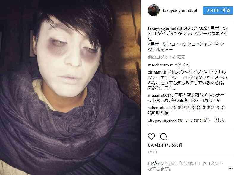 """山田孝之、この夏オススメ""""胸毛ファッション""""提案 ヨシヒコバッグを着るという悪魔的発想"""