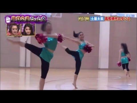 土屋太鳳のアクロバティックなダンスがすごい - YouTube