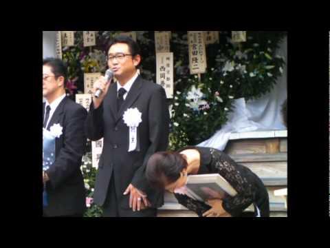 船越英一郎・真夏の葬式 - YouTube