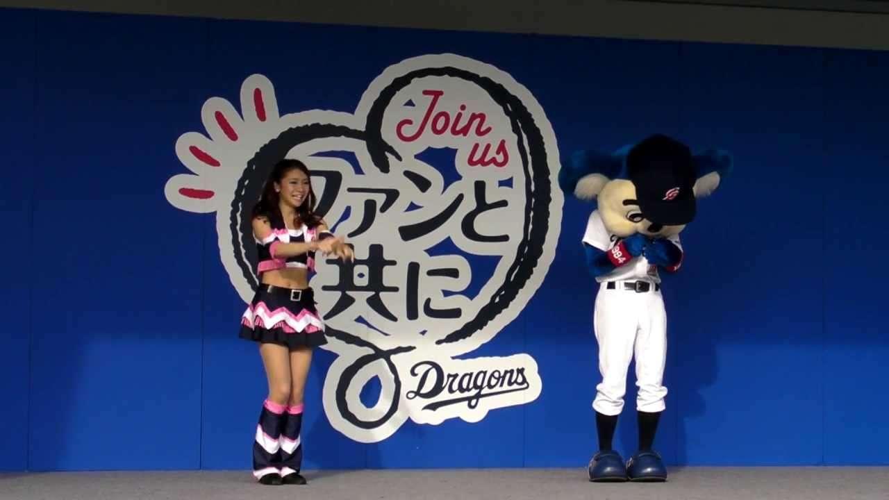 【2013.06.05】ドアラの「おべんとう」 - YouTube