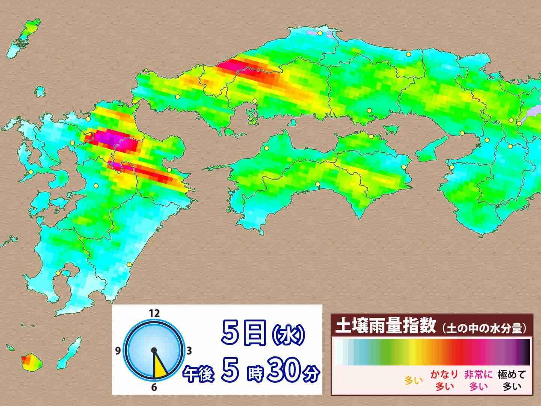 福岡県に大雨特別警報 最大級の警戒を (ウェザーマップ) - Yahoo!ニュース
