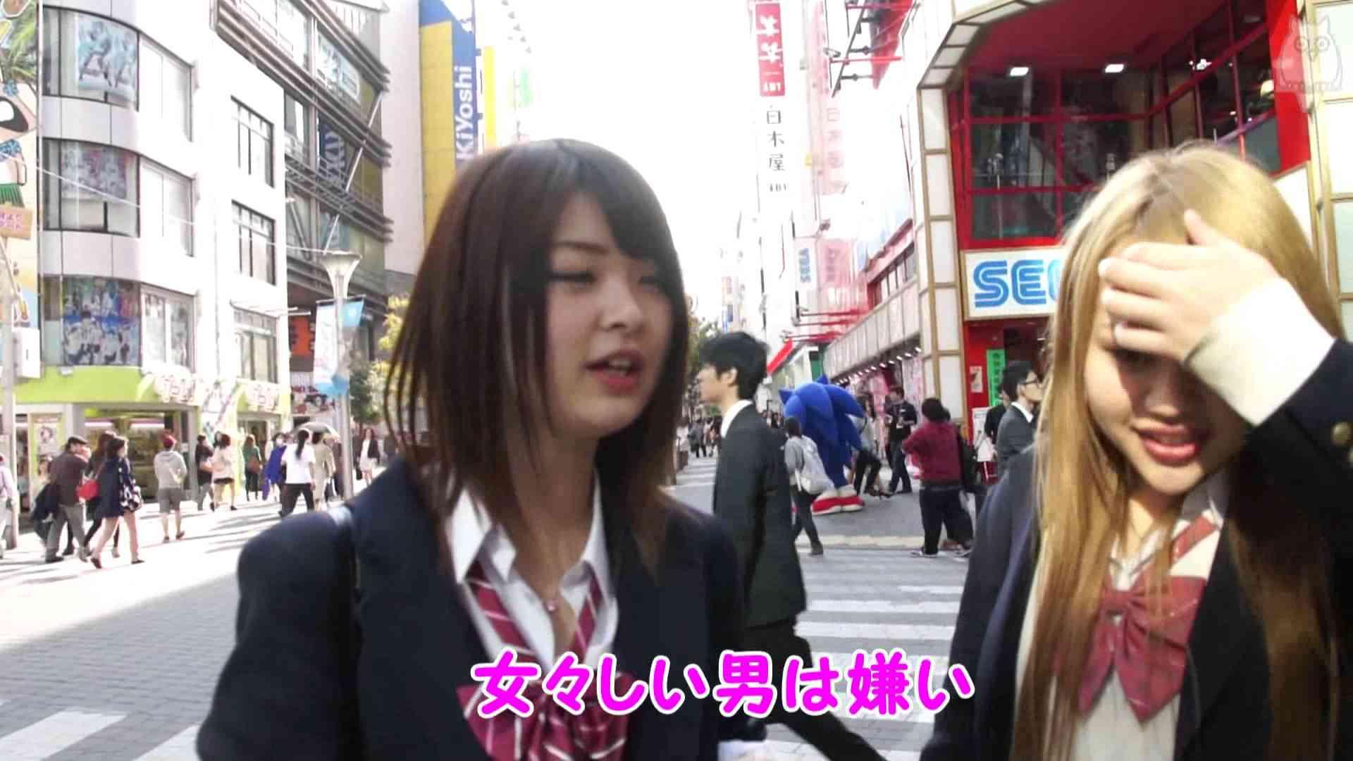 可愛いギャルJK♥ 女子高生の夢は女社長!池袋☆街美人Vol.29 - YouTube