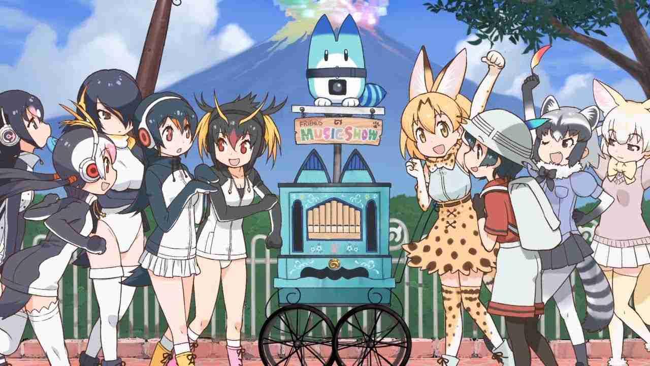 「けものパレード 〜ジャパリパークメモリアル〜」(TVアニメ『けものフレンズ』) - YouTube