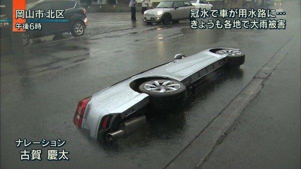 実は他県でも…岡山県を震撼させる「人食い用水路」の正体とは!?