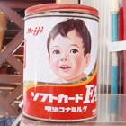 粉ミルク、どこの使ってますか?
