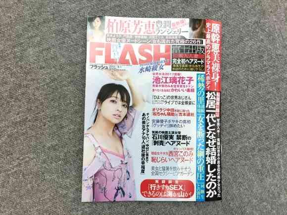 【激白】松本人志さんを批判したオリラジ中田敦彦さん「松本さんとはまだ話していない」