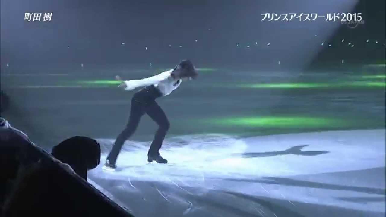 町田樹 継ぐ者 Tatsuki Machida THE INHERITOR - YouTube