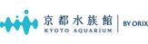 京都水族館×Nintendo Switch(TM)ソフト『スプラトゥーン2』コラボイベント 親子で楽しむ「Suizokukaan~イカす夏休み~」7/15~8/31 | 京都水族館