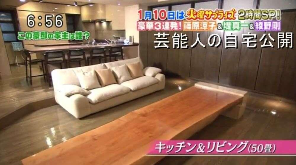 【芸能人の自宅】グッチ裕三さんのリゾート気分を味わえる豪邸自宅【画像あり】
