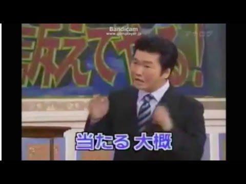 島田紳助が無名時代のウーマンラッシュアワーを絶賛する貴重映像 おもしろすぎるwwwww 村本 2本つづけてどうぞ!!! - YouTube